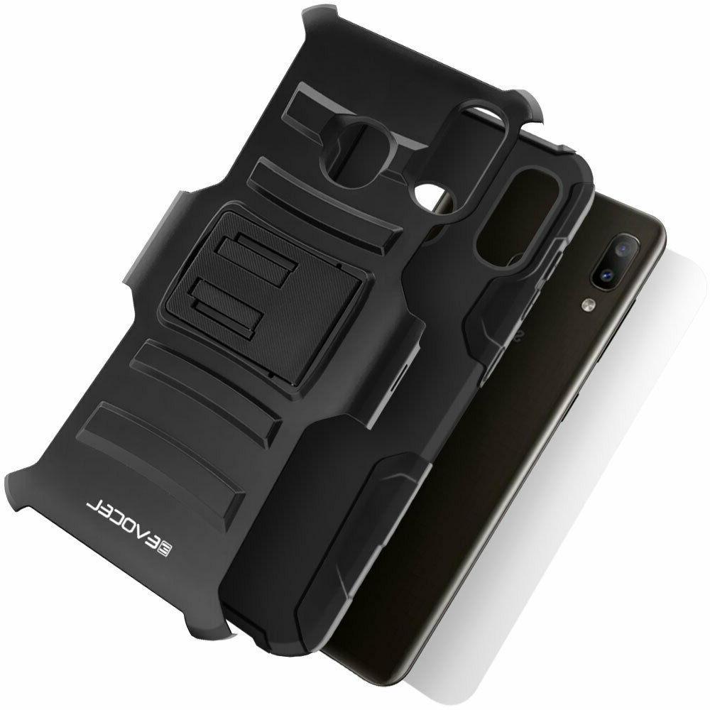 Samsung Phone Protector Holster - Evocel